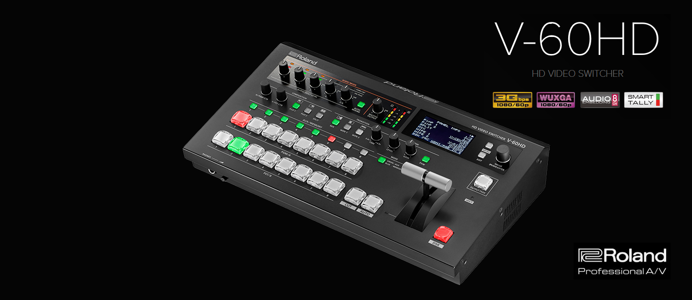 V-60HD Switcher